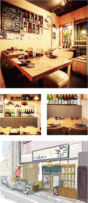 酒蔵 ゴエモン 東長崎店店舗画像