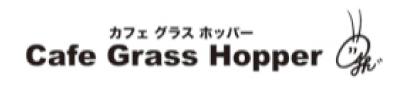 カフェ グラスホッパーロゴ画像