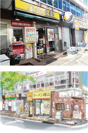 CoCo壱番屋 西武東長崎駅前店店舗画像