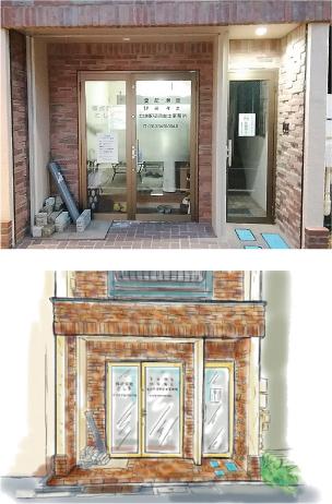 伊藤孝之土地家屋調査士事務所店舗画像