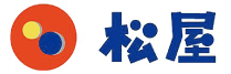 松屋ロゴ画像