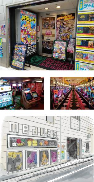 パチンコ・ゲーム メデゥーサ店舗画像