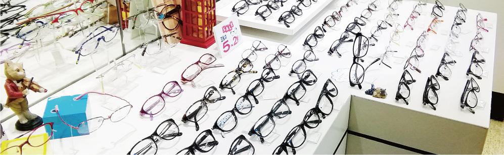 メガネのオギノメイン画像