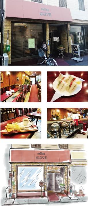 喫茶オリーブ店舗画像