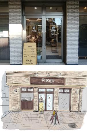 美容室 Pivote店舗画像