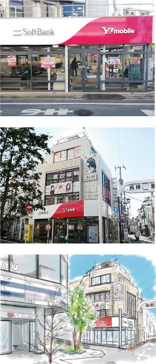 ソフトバンク 東長崎駅前店店舗画像