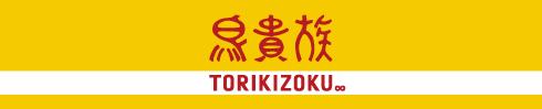 鳥貴族 東長崎店ロゴ画像
